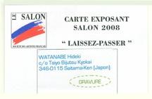 2008prix_card